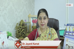 Hi, I am Dr Jayanti Kamath. I am an IVF consultant, practising at Srishti Fertility Care Center a...