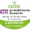 Dr.Amruta Jankar Shendge | Lybrate.com