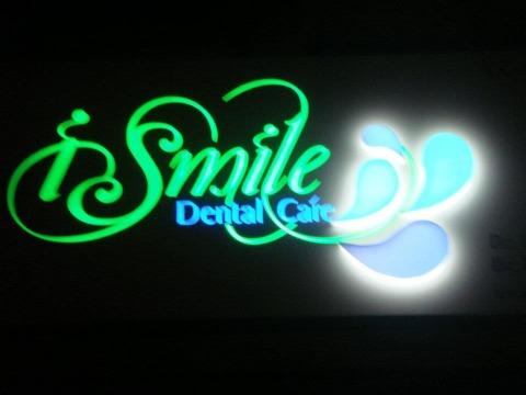 i-smile dental care, Ahmedabad