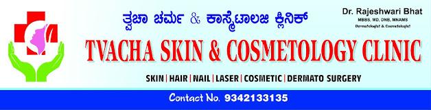 Tvacha skin and cosmetology clinic, Bangalore