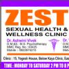 ZEST Sexual Health & Wellness Clinic Pune
