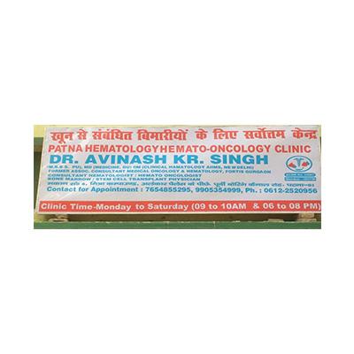 Patna Hematolgy Clinic, Patna