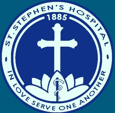 St.Stephen's Hospital, Delhi