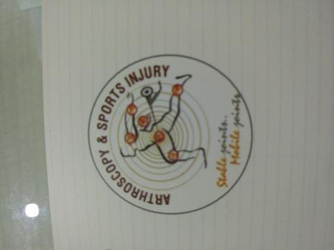 Speciality Centre for Shoulder Surgery | Lybrate.com