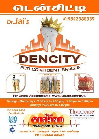 Dencity Dental Hospital, Kanchipuram