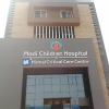 Modi Children Hospital Vyara