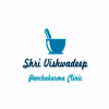 Dr. Ravindra Kute - Shri Vishwadeep Ayurved Panchakarma Clinic Nashik