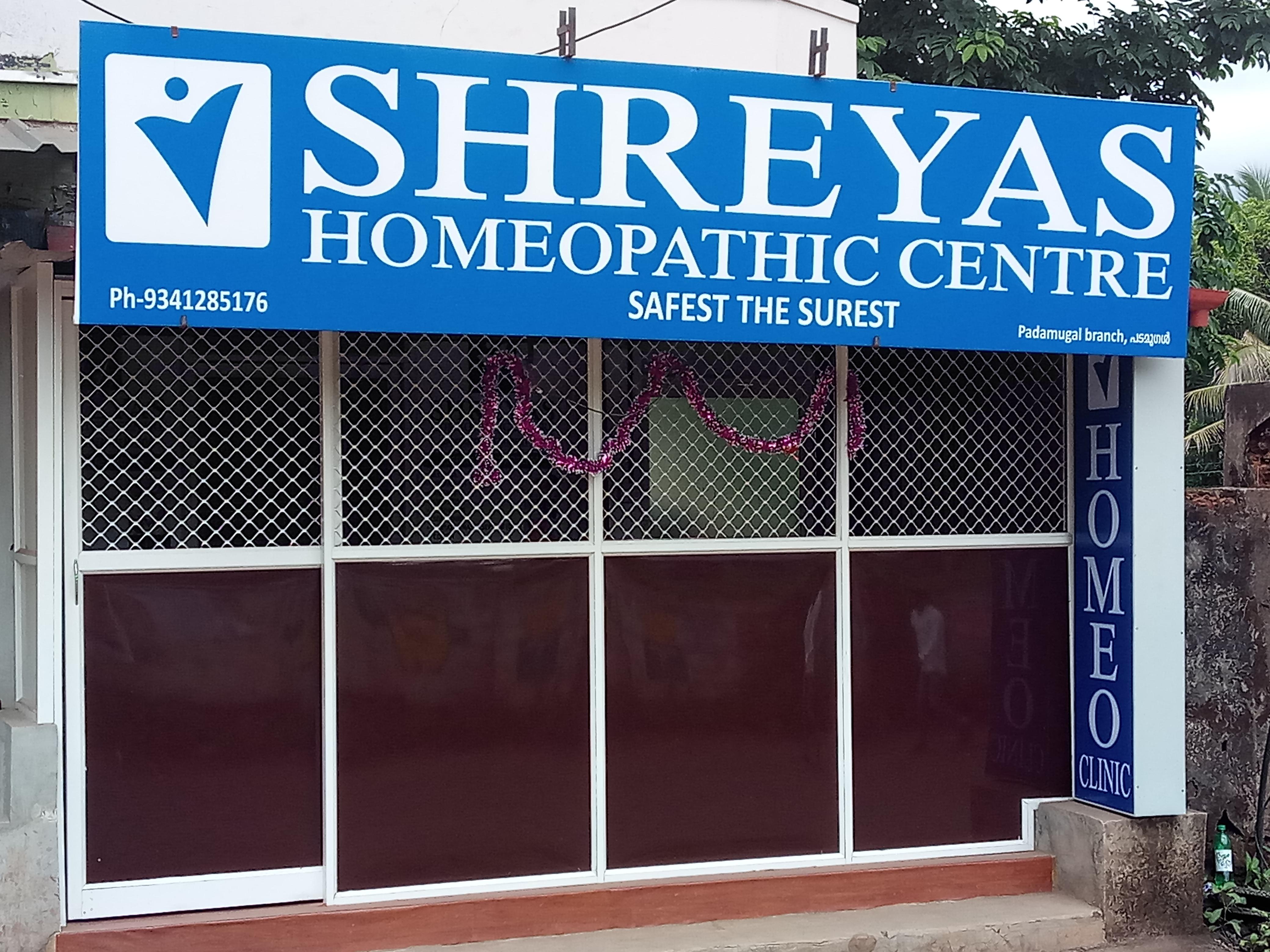 Shreyas Homeopathic Centre padamugal, Ernakulam