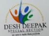 Desh Deepak Special Section Ghaziabad