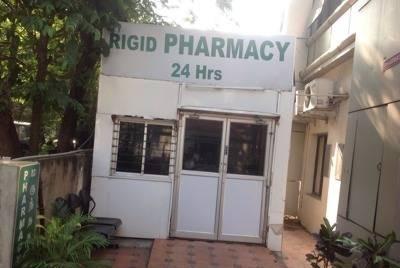 Lifeline Rigid Hospital | Lybrate.com