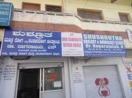 Sushrutha Urology & Andrology Clinic, Bangalore