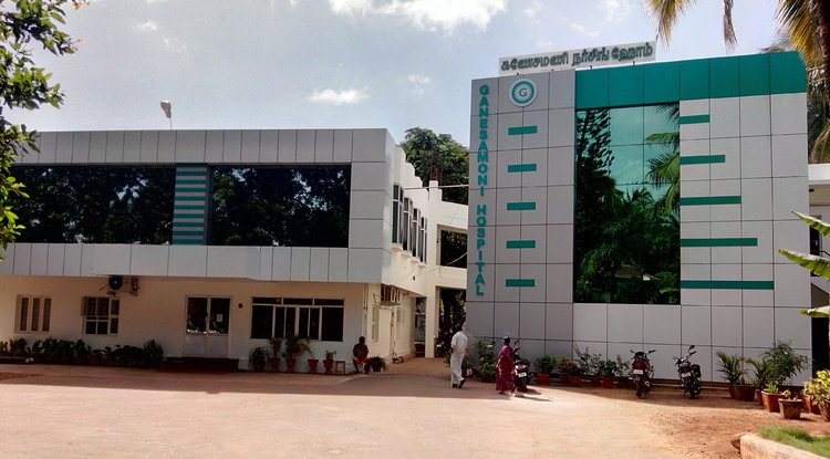 Advanced Urology and Kidney Institute, Nagercoil