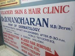 Velachery Skin & Hair Care Centre, Chennai