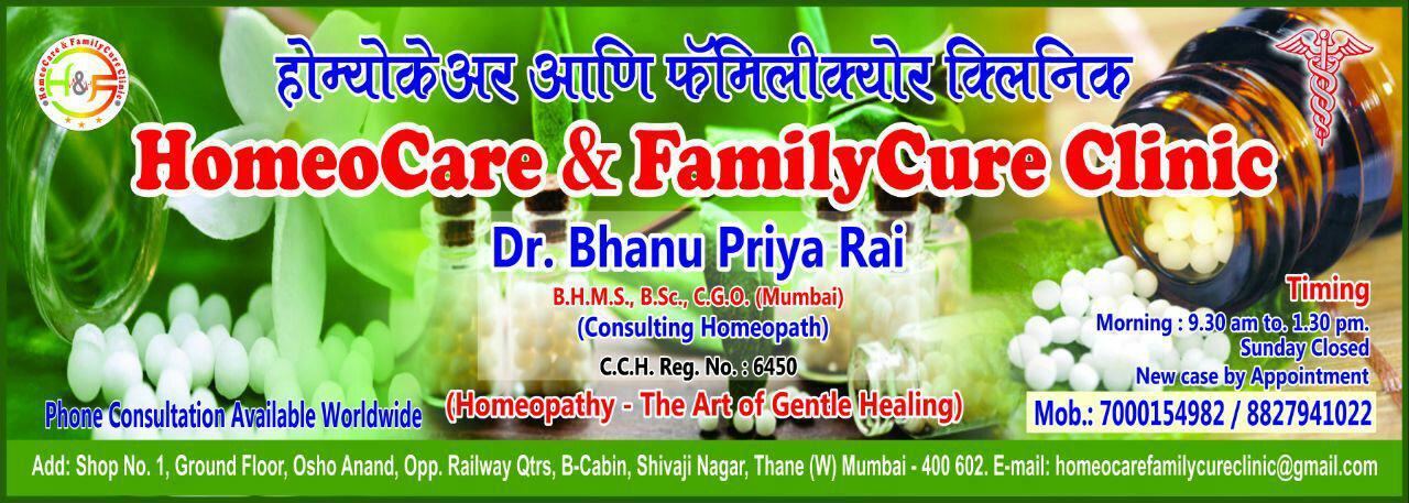 HomeoCare & FamilyCure Clinic | Lybrate.com