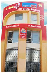City Dental Hospital, Rajkot