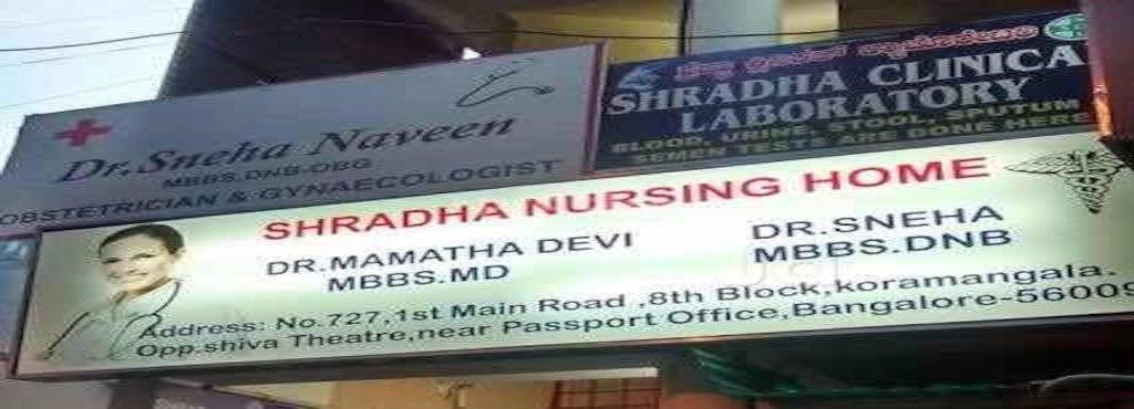 Shradha Nursing Home, Bangalore