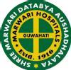 Marwari Hospital Guwahati