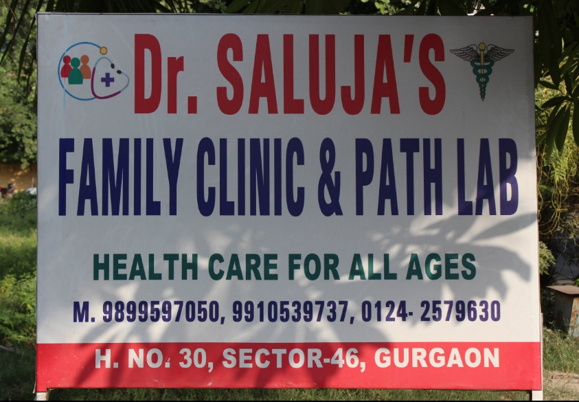 Dr.Saluja's Clinic & Path Lab, Gurgaon