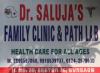 Dr.Saluja's Clinic & Path Lab Gurgaon