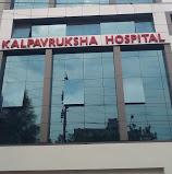 Kalpavruksha Hospital | Lybrate.com