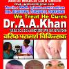 Dr.A.A.khan Gorakhpur