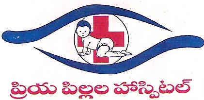 Priya Children's Hospital | Lybrate.com