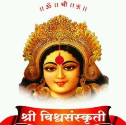 Shree Vishwasanskruti Ayurved Chikitsalaya   Lybrate.com