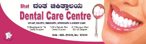 BHAT DENTAL CARE CENTRE, hubli