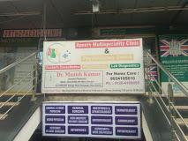 Apoorv Multi-Speciality Clinic, Ghaziabad