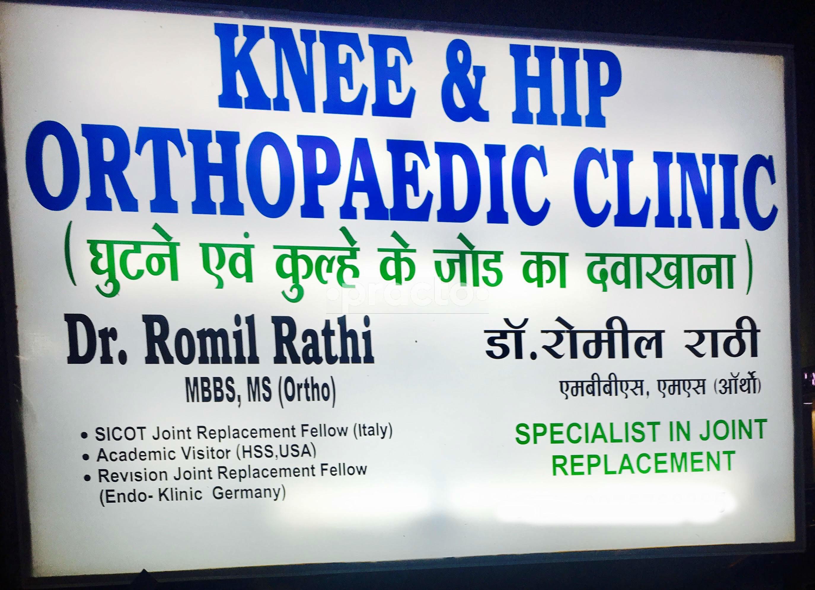 Dr. Romil Rathi's- Knee & Hip Orthopaedic Clinic, Nagpur
