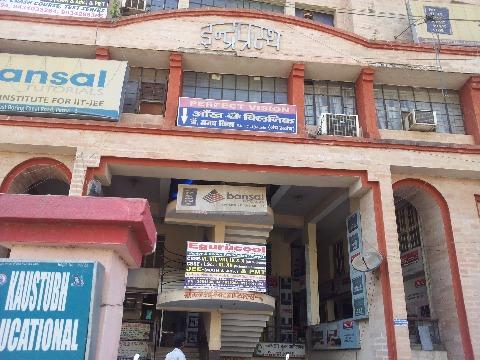 PERFECT VISION, Patna