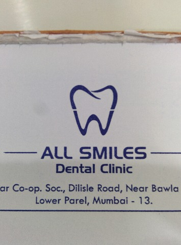All Smiles Dental Clinic | Lybrate.com
