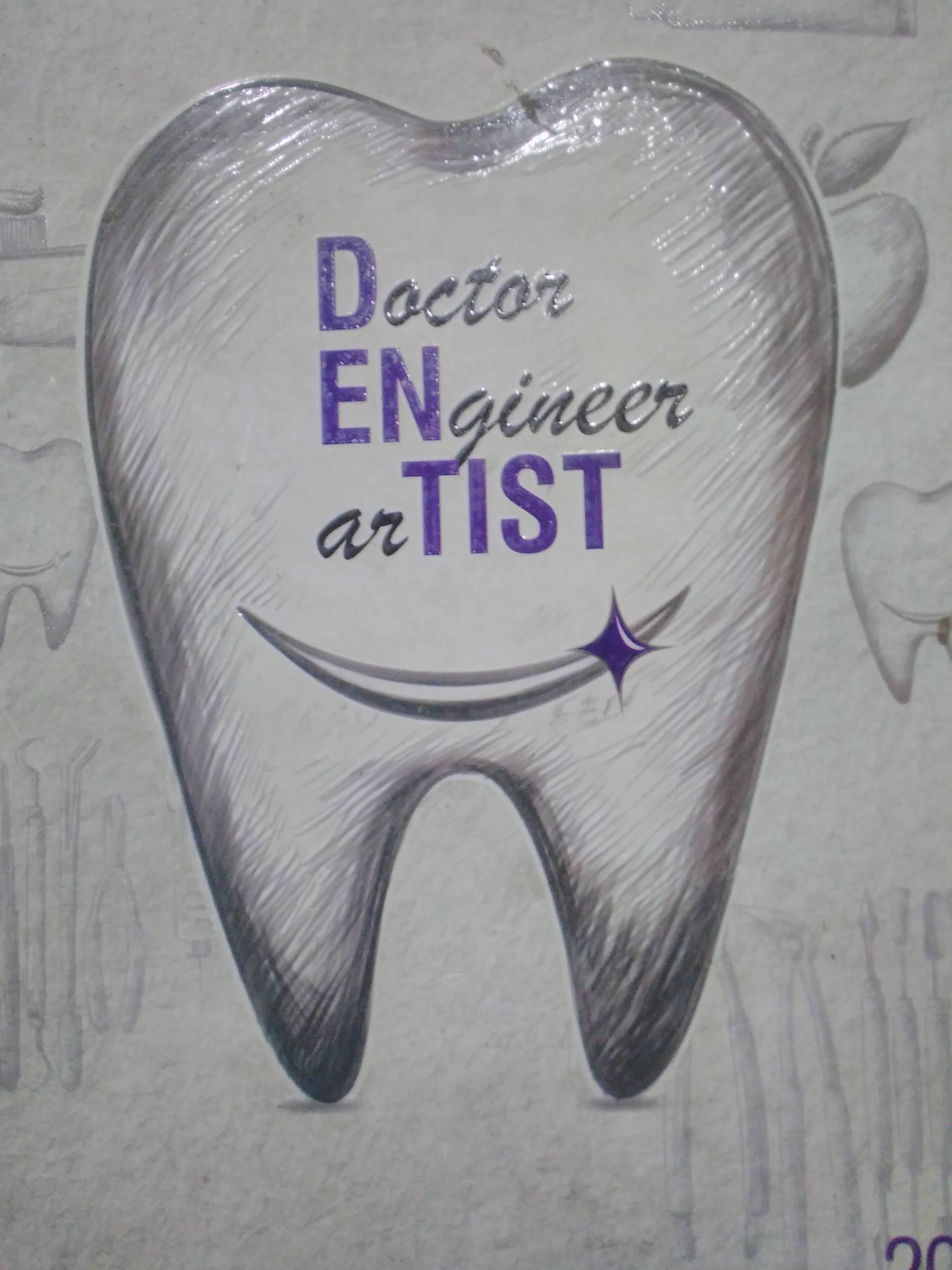 sri jairam dental care, Erode