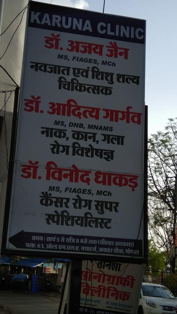 Dr. Vinod Dhakad, Bhopal