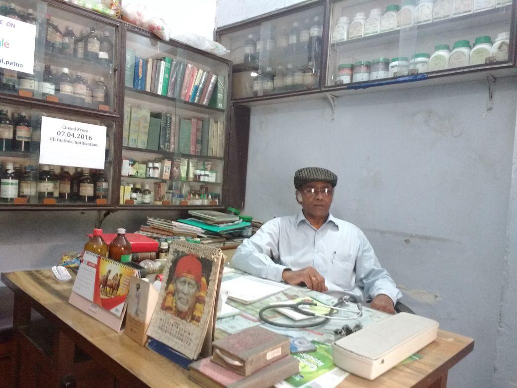 Care Home, Homoeo-Clinic, , Patna