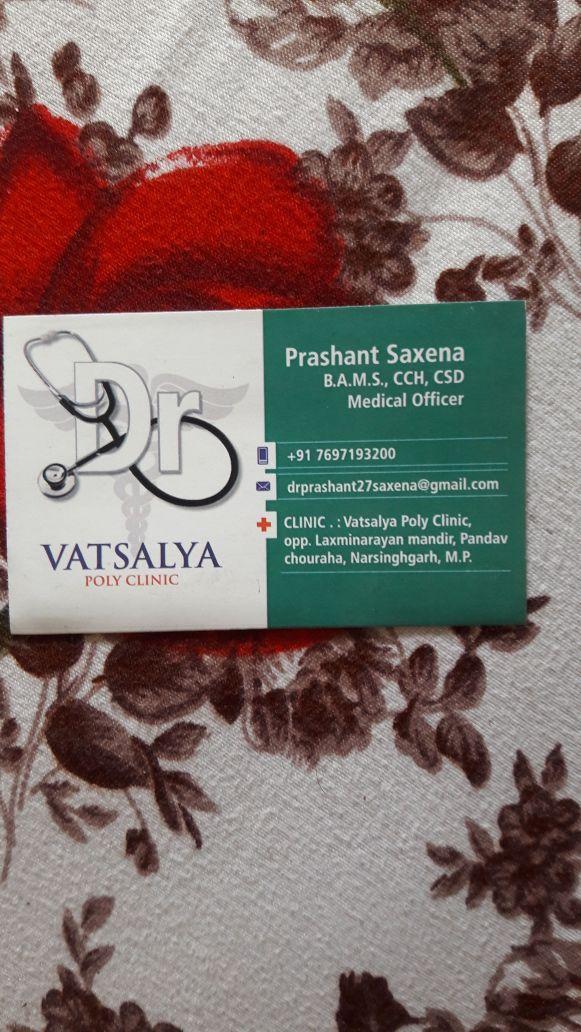 Vatsalya Poly Clinic, Rajgarh