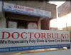 Doctorbulao Health Care Ahmedabad