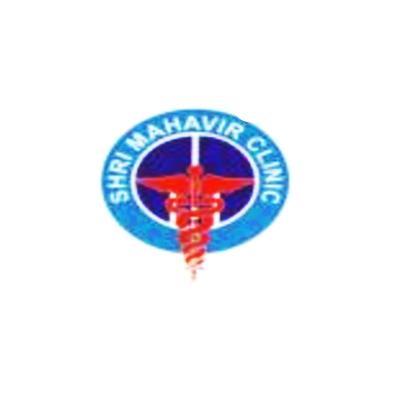 Shri Mahavir Clinic | Lybrate.com