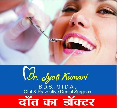 Dr Jyoti Dental Care, Ranchi