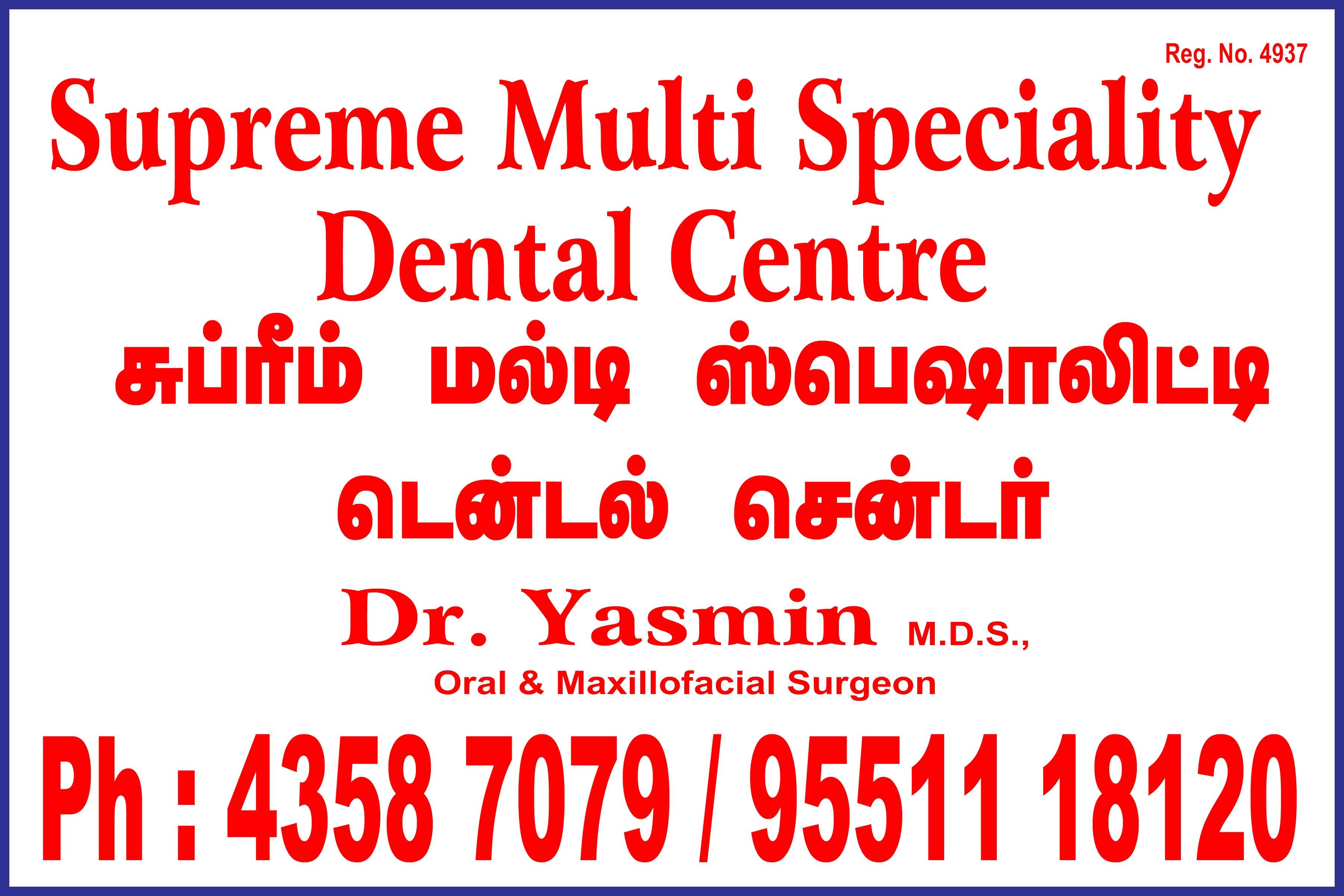 Supreme Multi Speciality Dental Centre | Lybrate.com