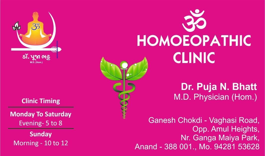 Homeopath Doctors in Anand - Book Instant Appointment