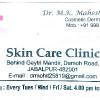 Dr. M K Maheshwari - Dermatologist, Jabalpur