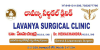 Dr. Hemachandra T - General Surgeon, Tirupati