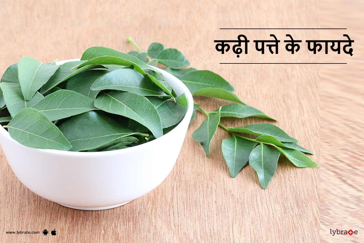Allergy: bay leaf treatment for children and adults 92