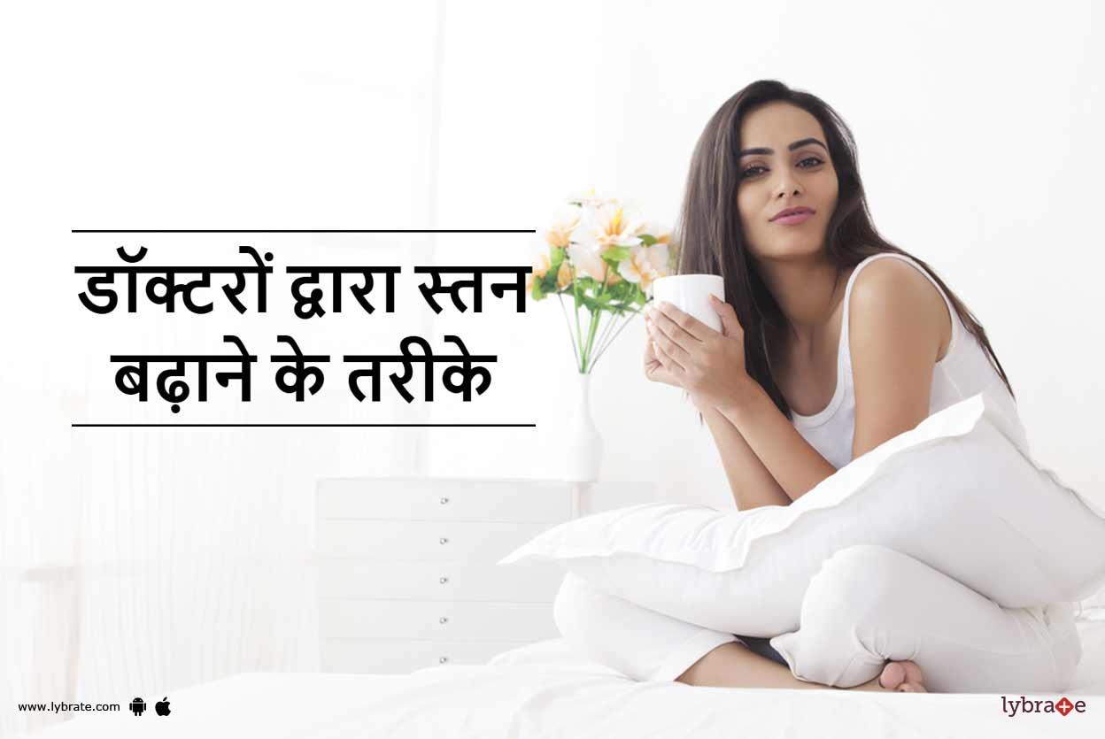 ten common sex problems in hindi in Gresham
