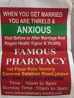 Reasons to marry a pharmacist