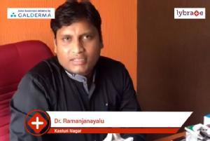 Lybrate | Dr. Ramanjanayalu speaks on importance of treating acne early