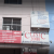 Clinic - 2000 Image 7