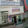 BHAGAT CHANDRA HOSPITAL Image 1