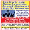 Ayurvedamitra  Image 4